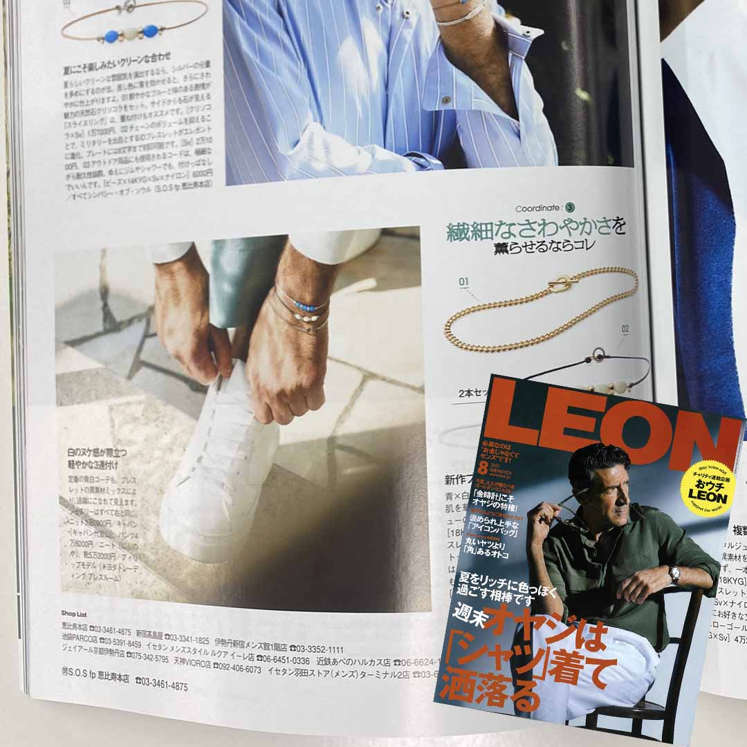 【TEMPLE】LEON 6.25 AUGUST ISSUE