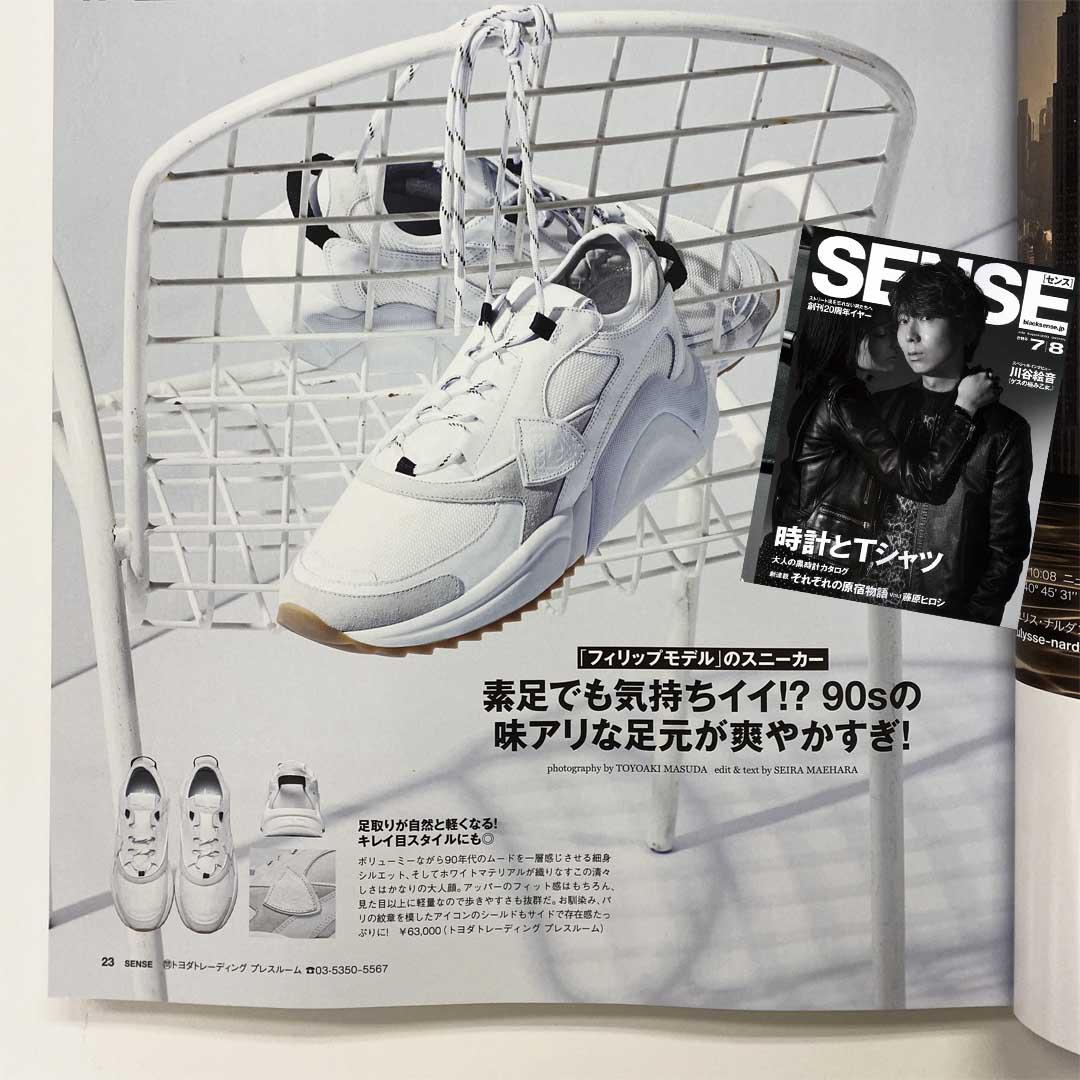 【EZE】SENSE 7.9 JULY/AUGUST ISSUE