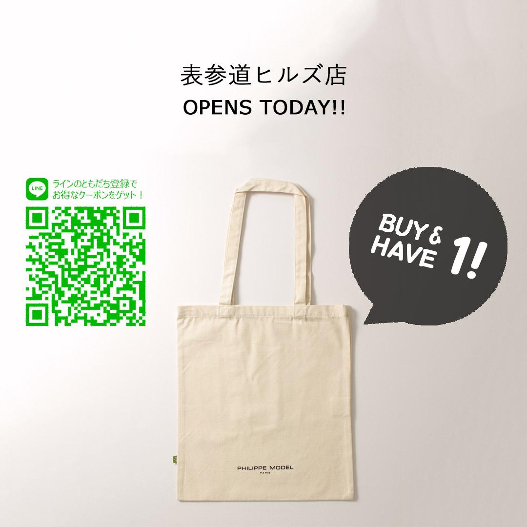 表参道ヒルズ店 本日オープン!