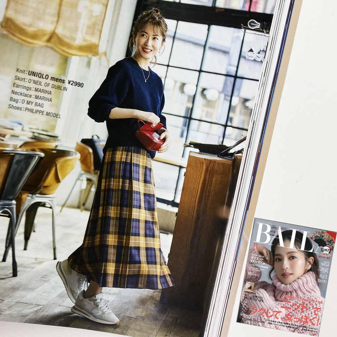 【TROPEZ X】BAILA 10.12 NOVEMBER ISSUE