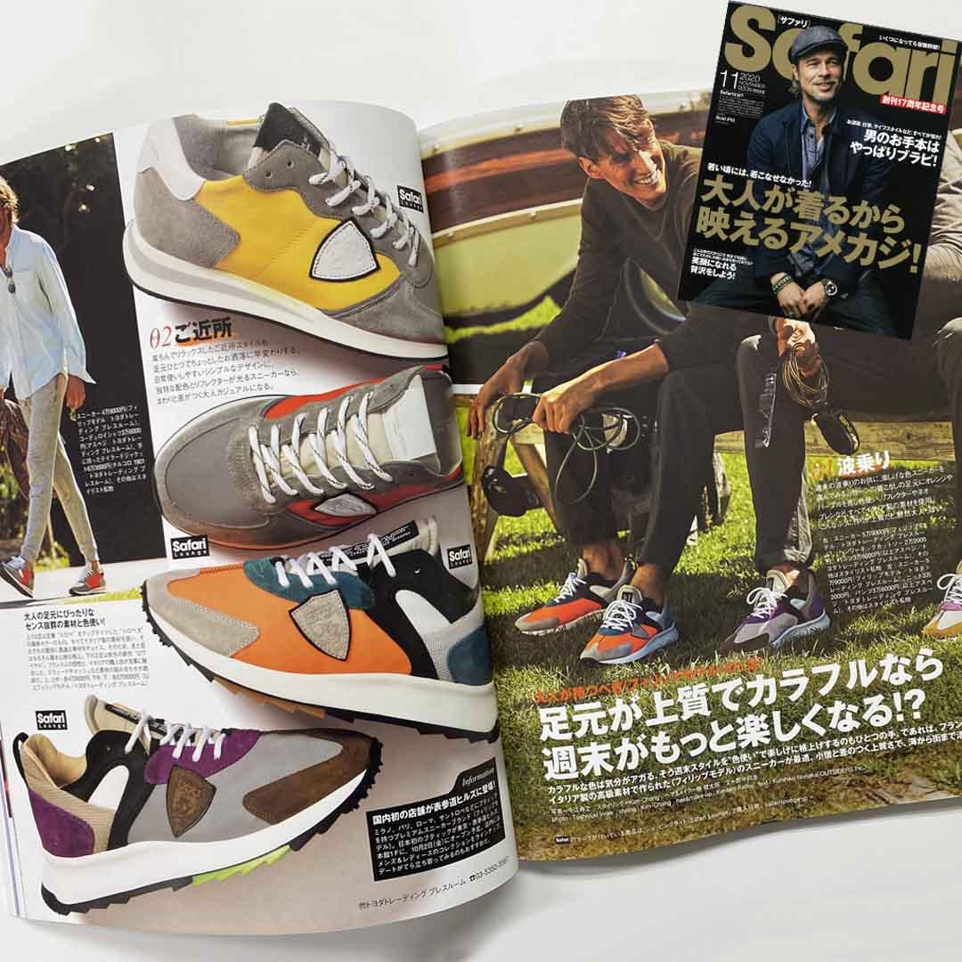 【ROYALE & TROPEZ X】SAFARI 9.25 NOVEMBER ISSUE
