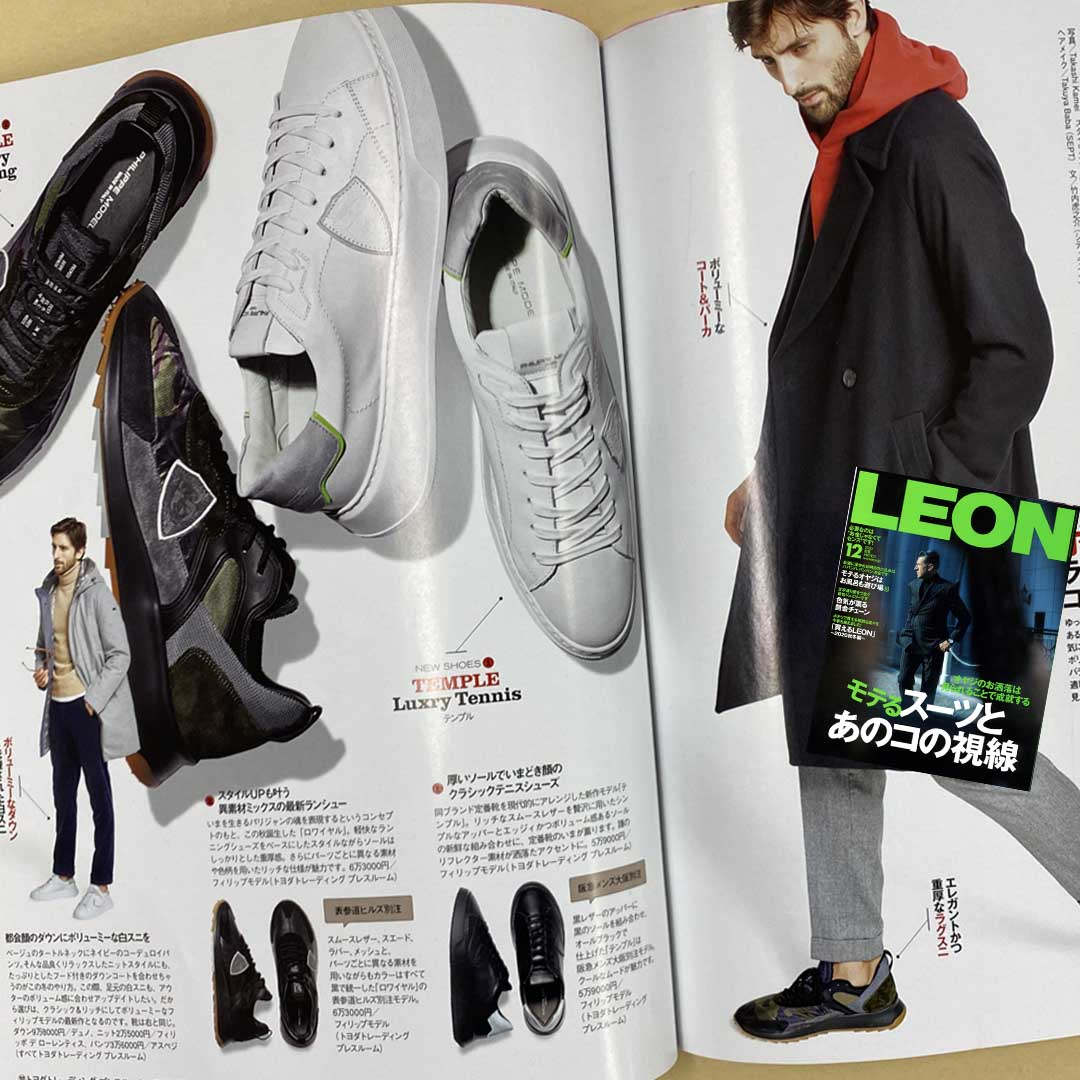 【ROYALE & TEMPLE】LEON 10.24 DECEMBER ISSUE