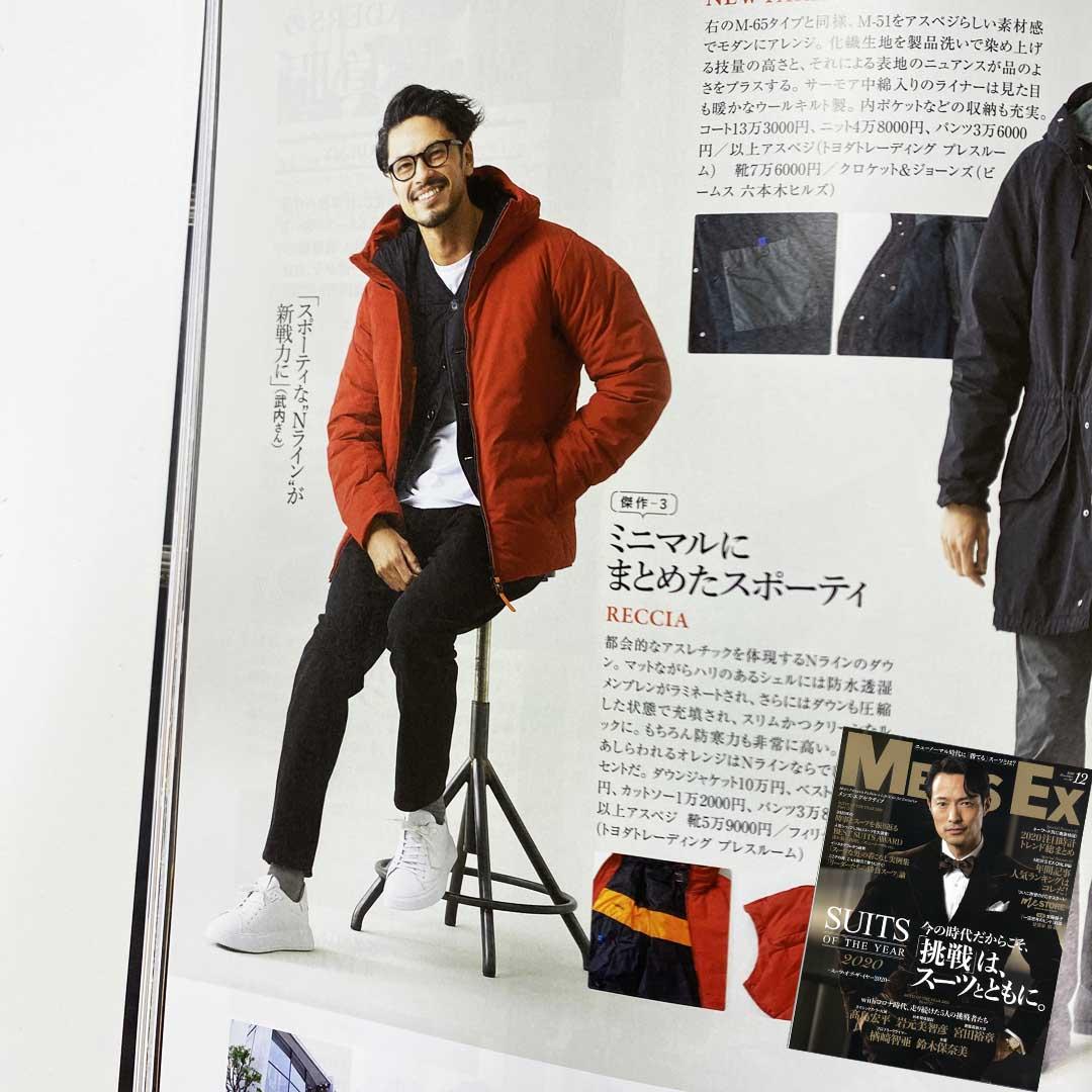 【TEMPLE】MEN'S EX 11.6 DECEMBER ISSUE
